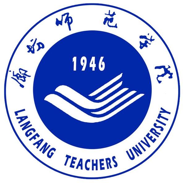 廊坊师范学院