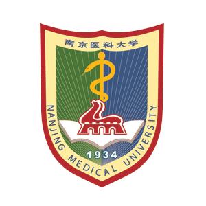 南京医科大学