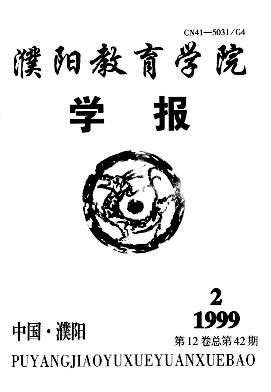 濮阳职业技术学院