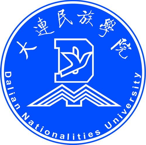 大连民族学院