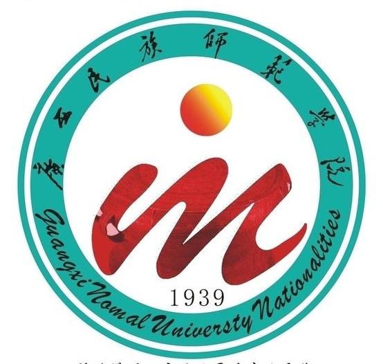 广西民族师范学院