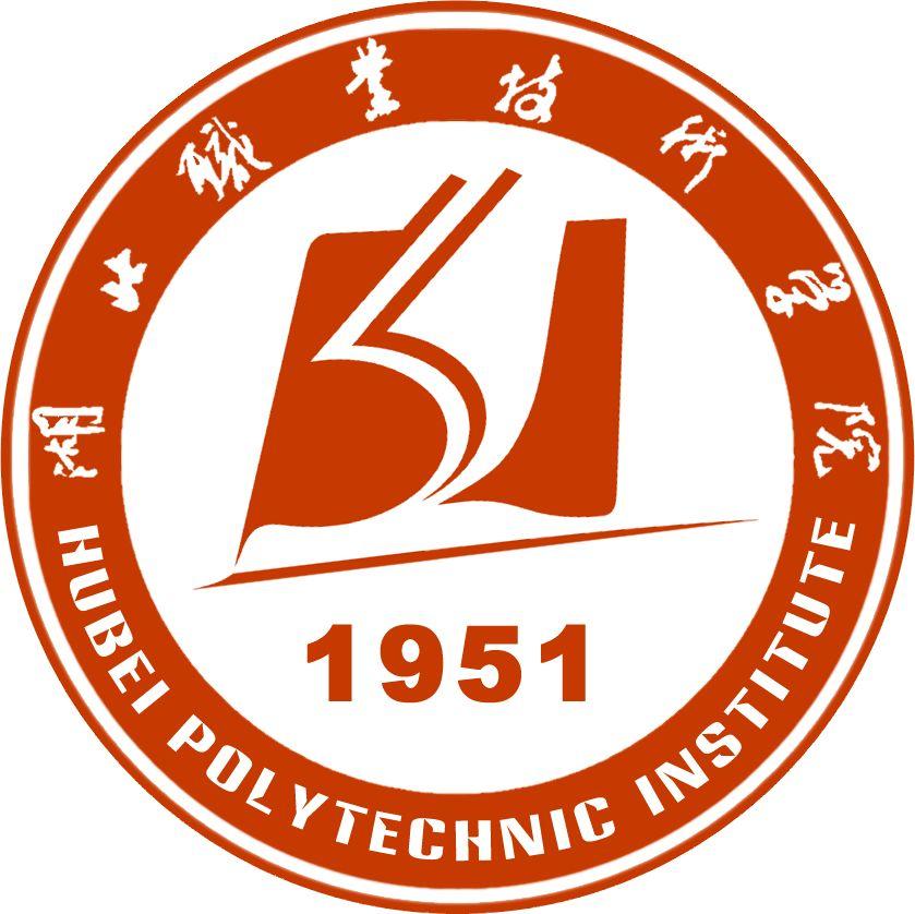 湖北职业技术学院